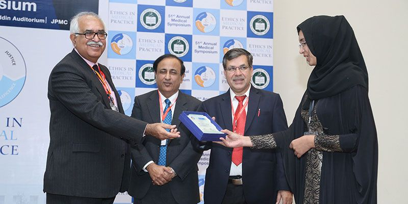 Executive Director (JPMC) Awarding Shield to M/s. Expert Web Design Company